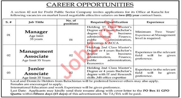 Junior Associate & Management Associate Jobs 2020