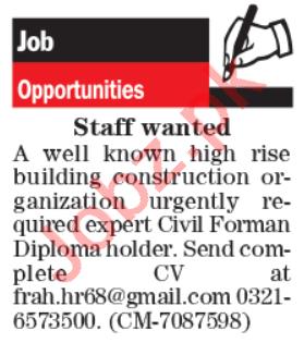 Civil Foreman & Civil Engineer Jobs 2020 in Lahore