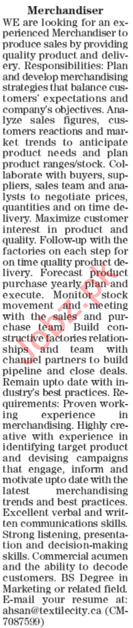 Merchandiser & Distributor Jobs 2020 in Textile City Lahore