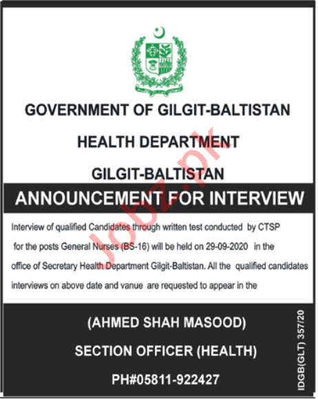 District Headquarter Hospital DHQ Gilgit Jobs Interview 2020
