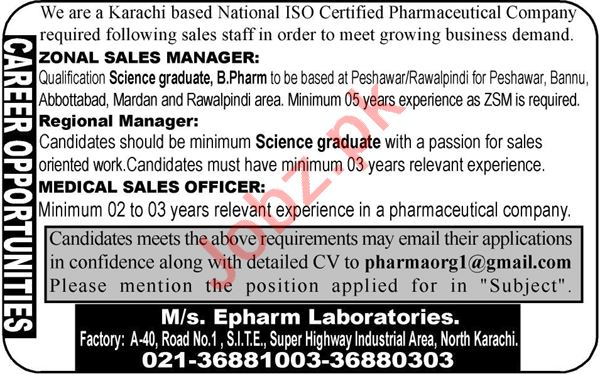 Zonal Sales Manager & Medical Sales Officer Jobs 2020