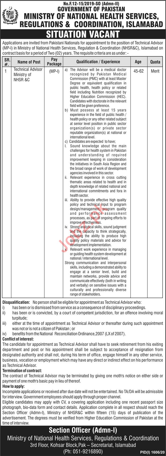 National Health Services Regulation & Coordination Jobs 2020