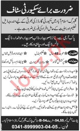 Gulberg Greens Islamabad Jobs 2020 for Security Staff