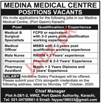 Medina Medical Centre Port Qasim Karachi Jobs 2020
