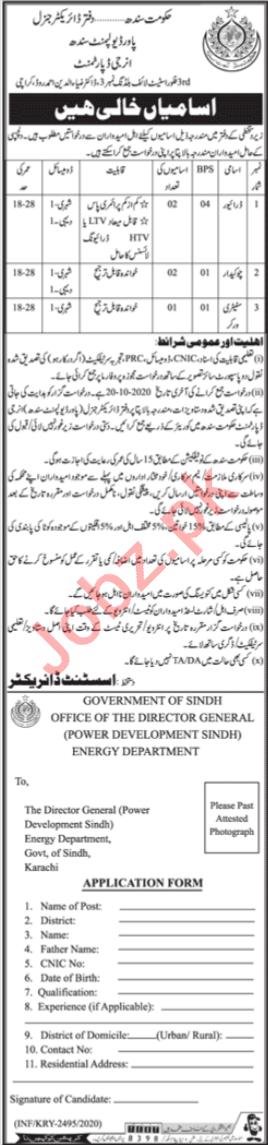 Power Development Sindh Jobs 2020 for Driver & Chowkidar