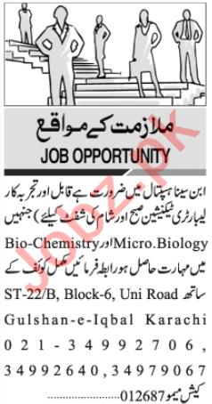 Laboratory Technician & Pharmacist Jobs 2020 in Karachi