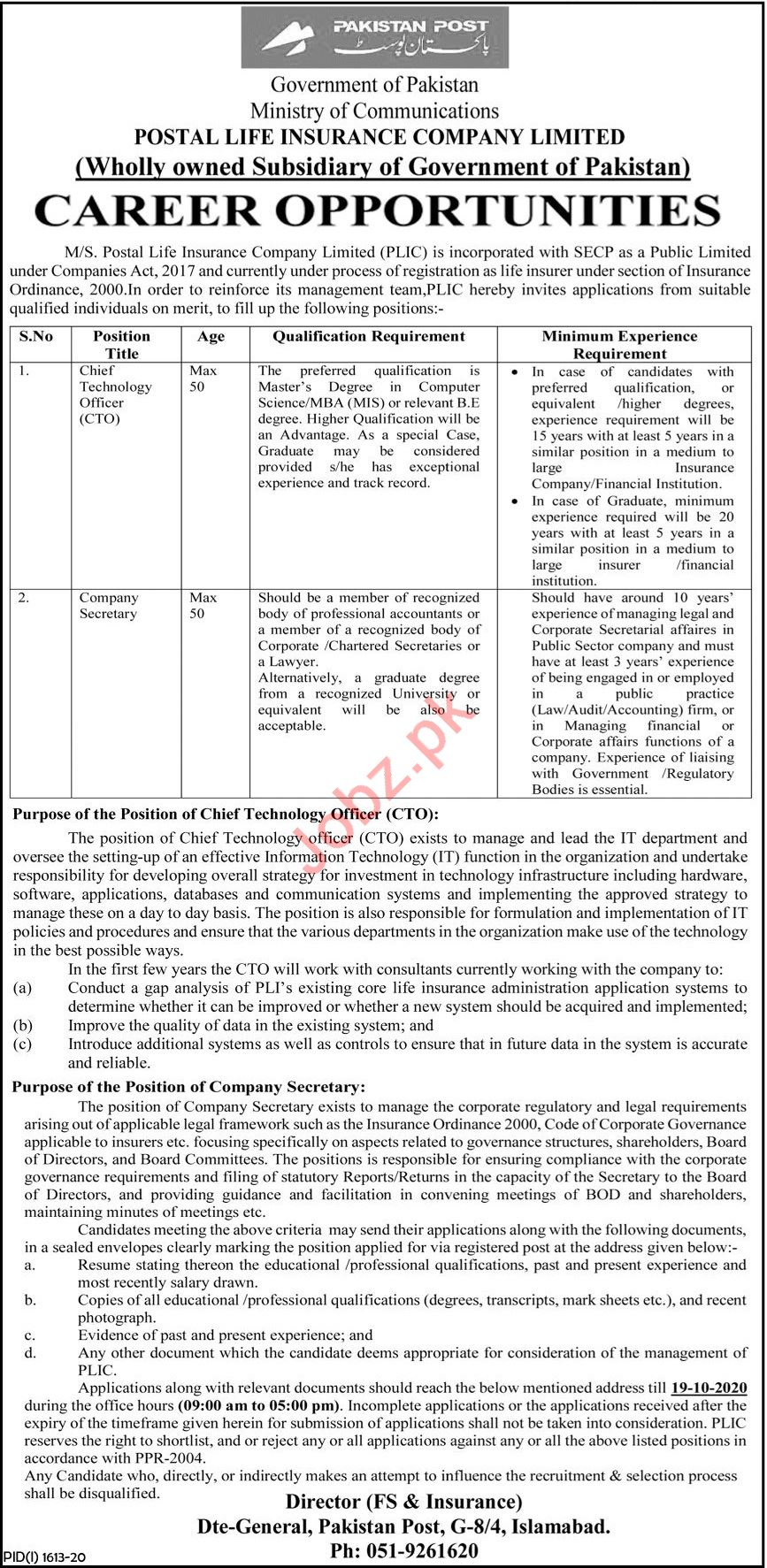 Pakistan Post Postal Life Insurance Company PLIC Jobs 2020