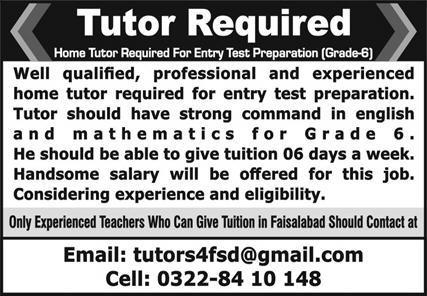 Home Tutor & Tutor Jobs 2020 in Faisalabad
