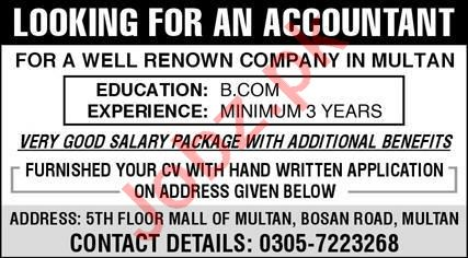 Accountant & Accounts Officer Jobs 2020 in Multan