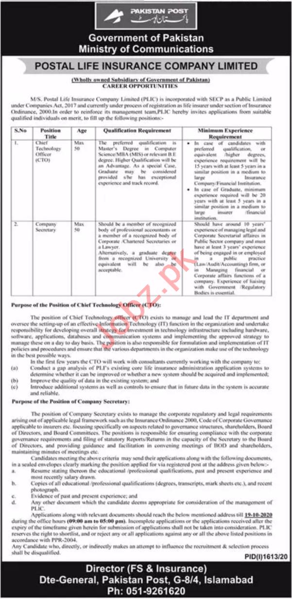 Pakistan Post PLIC Ministry of Communications Jobs 2020