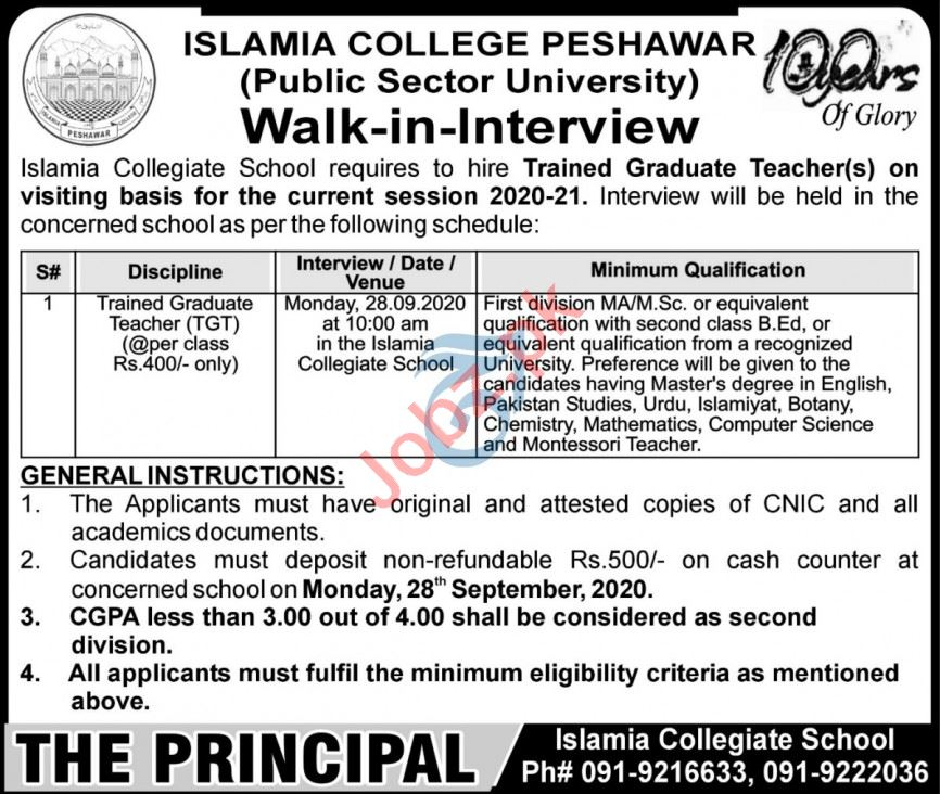 Islamia Collegiate School Peshawar Jobs Interview 2020