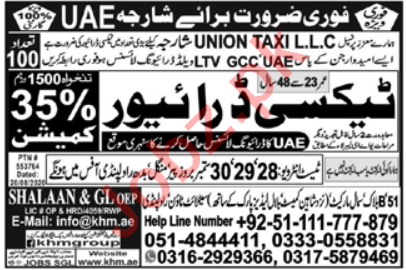 Taxi Driver & Driver Jobs 2020 in UAE