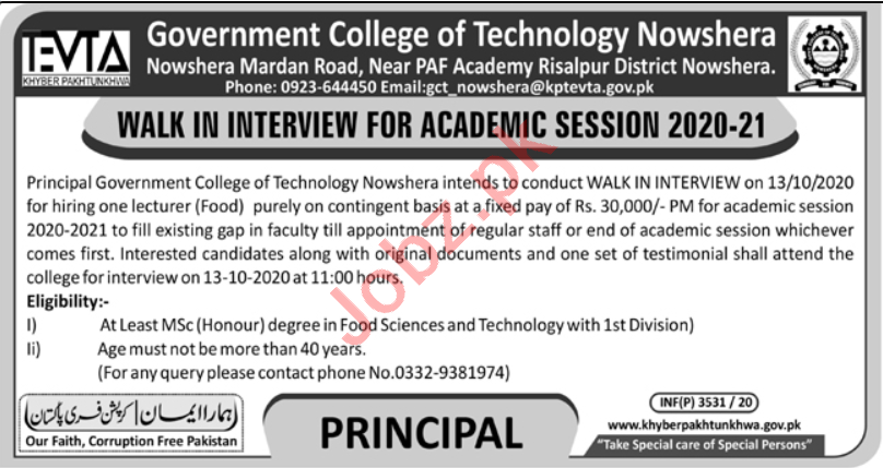Government College of Technology GCT Nowshera Jobs 2020