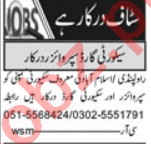 Lady Security Guard & Security Foreman Jobs 2020