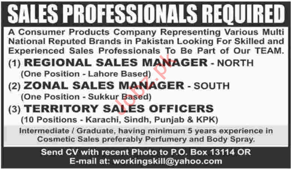 Regional Sales Manager & Zonal Sales Manager Jobs 2020