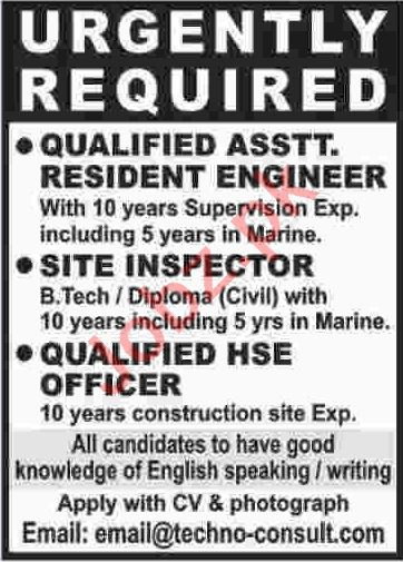 Assistant Resident Engineer & Site Inspector Jobs 2020