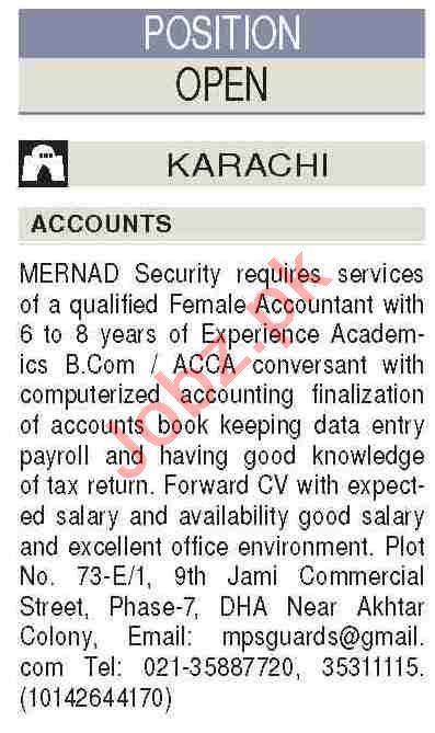 Mernad Security Karachi Jobs 2020 for Female Accountant