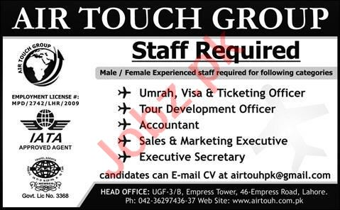 Ticket Officer & Tour Development Officer Jobs 2020
