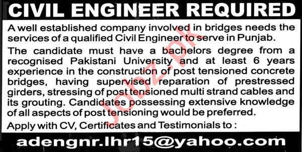 Engineer & Civil Engineer Jobs 2020 in Lahore