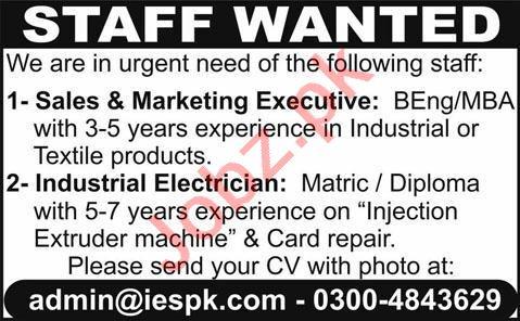 Marketing Executive & Industrial Electrician Jobs 2020
