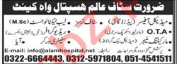 Medical Officer & Lab Technologist Jobs 2020 in Wah Cantt