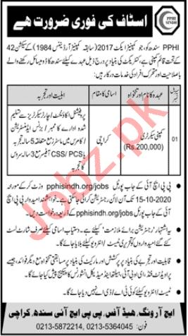 Company Secretary Jobs 2020 in PPHI Sindh