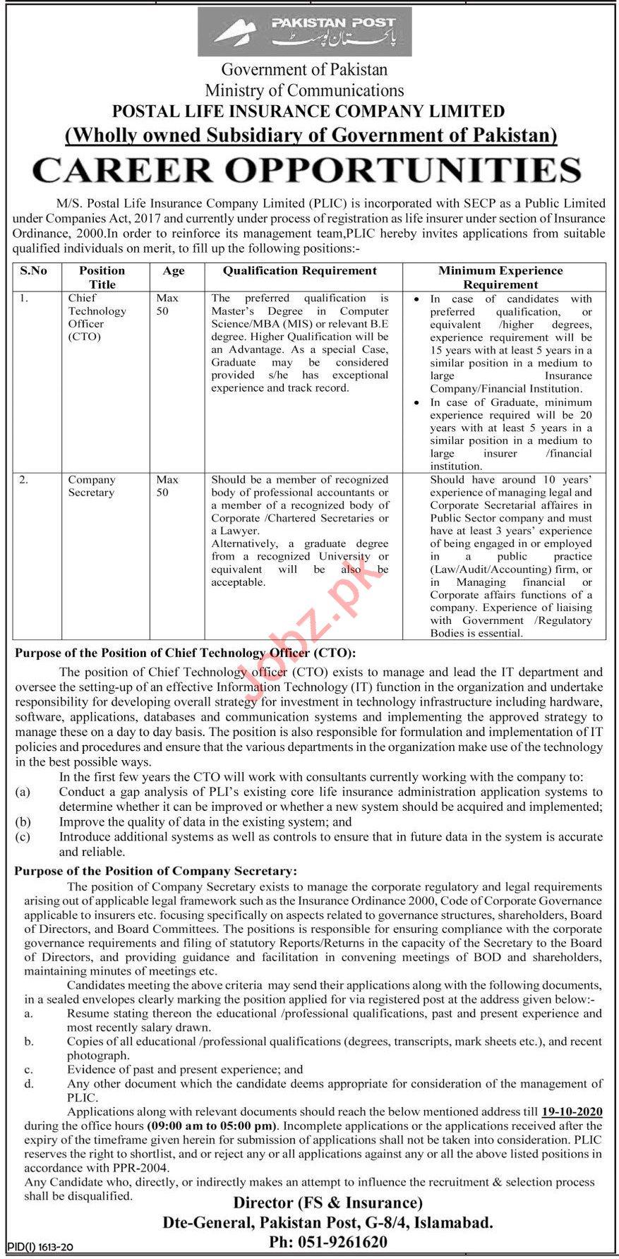 Postal Life Insurance Company PLIC Islamabad Jobs 2020