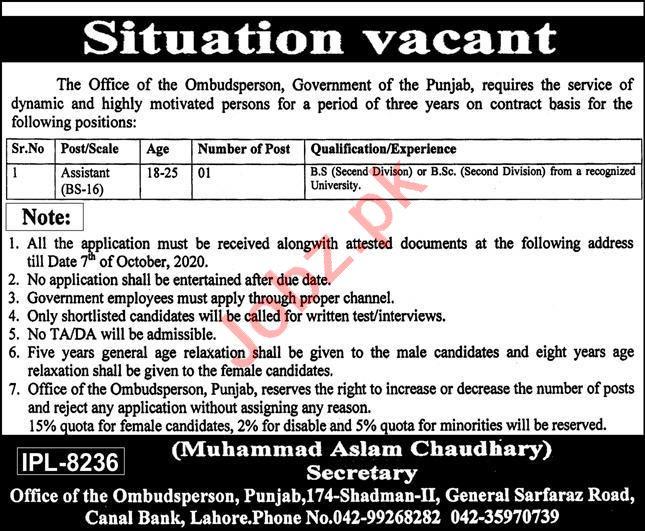 Assistant Jobs 2020 in Provincial Ombudsman Secretariat