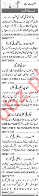 Software Engineer & Account Manager Jobs 2020 in Islamabad
