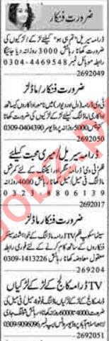 Actor & Model Jobs Open in Lahore 2020