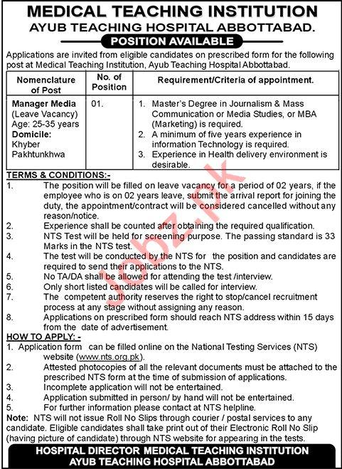 Ayub Teaching Hospital ATH MTI Abbottabad Jobs 2020