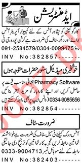Lady Secretary & Office Assistant Jobs 2020 in Peshawar