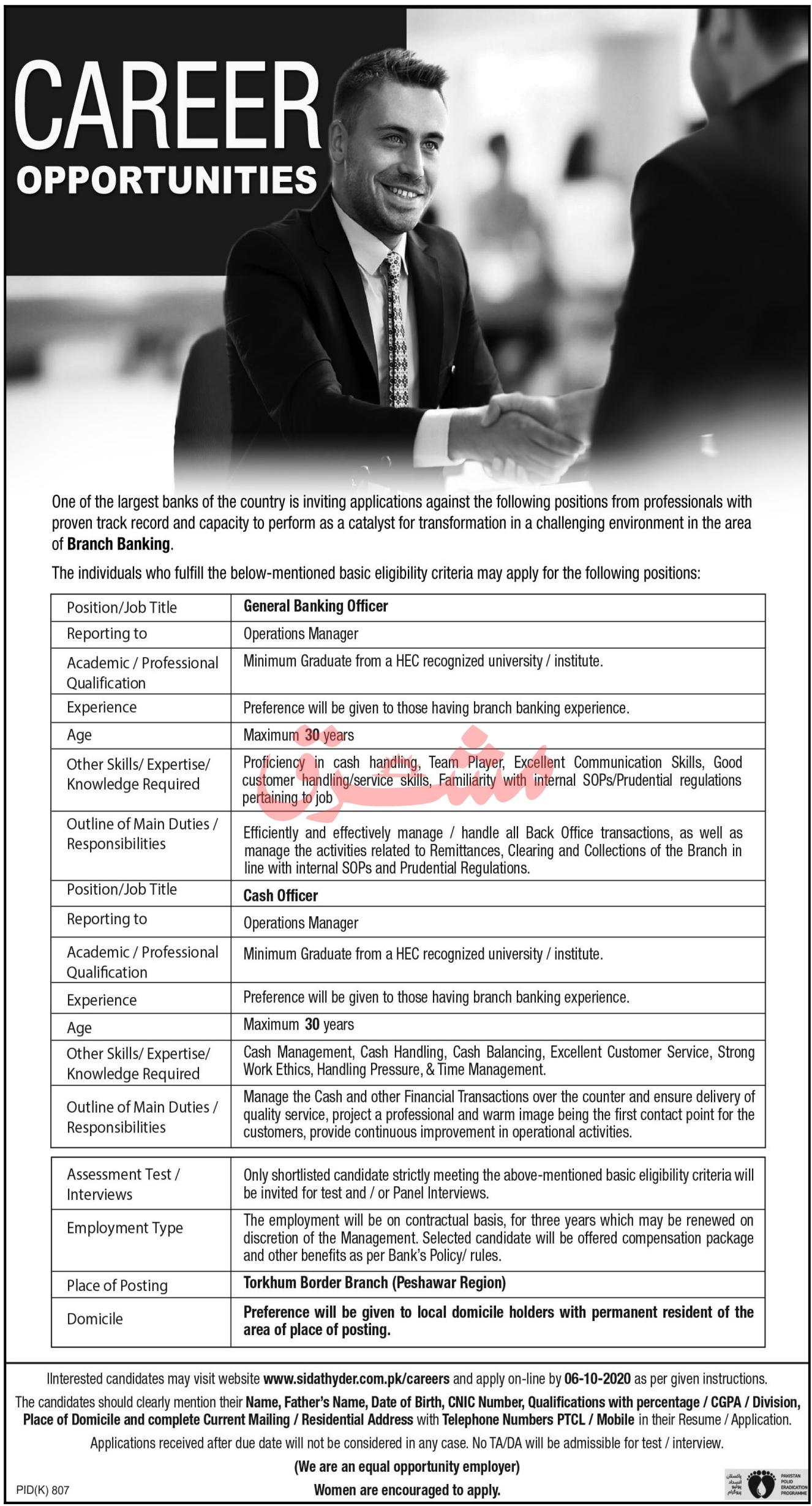 Commercial Bank Jobs 2020 in Peshawar KPK