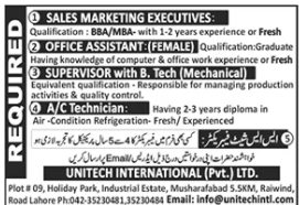Unitech International Jobs 2020 in Lahore