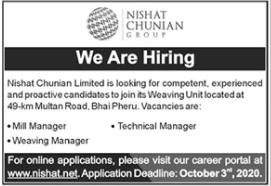 Nishat Chunian Group Jobs 2020 in Bhai Pheru