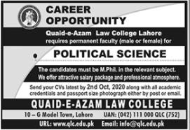 Quaid E Azam Law College Faculty Job 2020