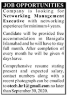 Networking Management Executive Job 2020 in Islamabad