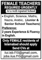 Teaching Staff Jobs 2020 in Islamabad
