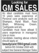 General Manager Sales Job 2020 in Karachi