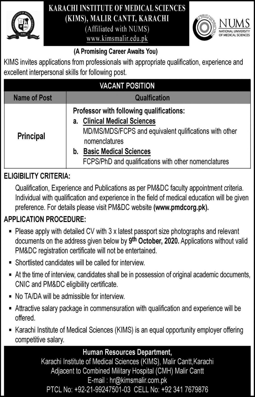 Karachi Institute Of Medical Sciences KIMS Jobs 2020