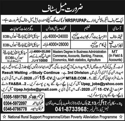 NRSP UPAP Microfinance Organization Jobs 2020 in Faisalabad