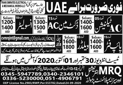 Trans Emirates Electrical & Mechanical Works LLC Jobs 2020