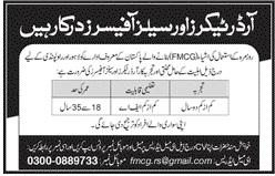 Order Takers & Sales Officers Jobs in Lahore & Rawalpindi
