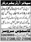Supplier & Order Booker Jobs 2020 in Karachi