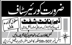 Courier Staff Jobs 2020 in Karachi