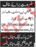 Lab Technician & Lab Assistant Jobs in Central Park Hospital
