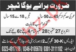 Yoga Teacher Jobs 2020 in Lahore