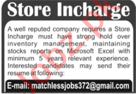 Store Incharge Jobs 2020 in Lahore