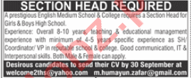 Section Head & Coordinator Jobs 2020 in Lahore
