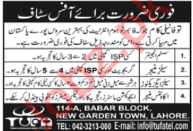 Tufa Telecommunication Jobs for Engineer & Manager